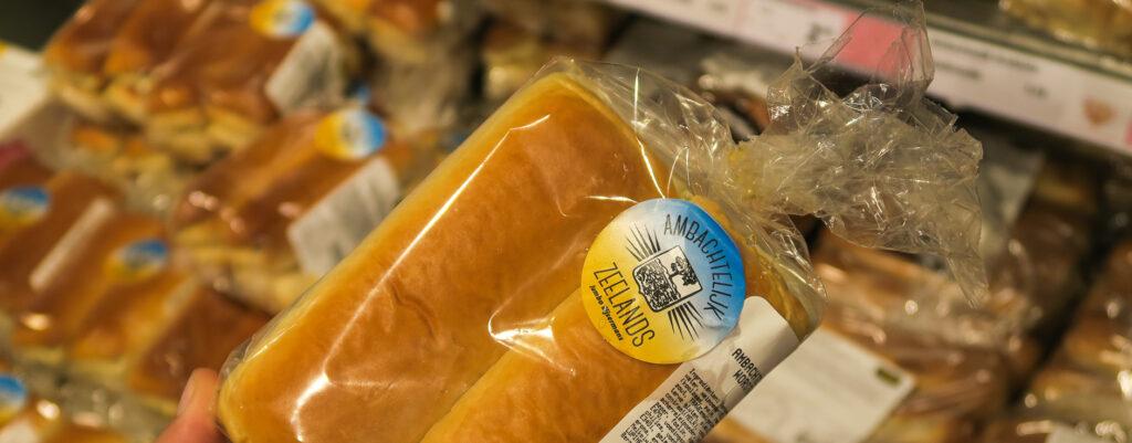 Zeelands worstenbroodje